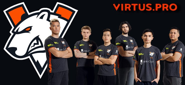 CS:GO Betting tips Virtus.Pro vs Team Spirit