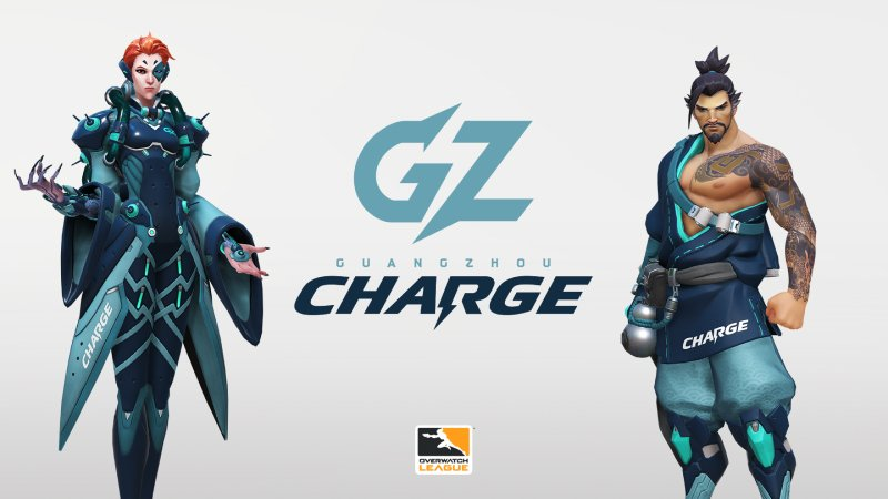 Overwatch Guangzhou Charge