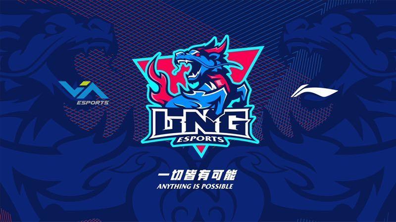 LNG Esports League of Legends